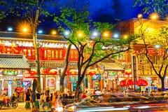 Straße von Peking Stockfotografie