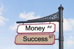 Straße zum Erfolg Lizenzfreie Stockfotos