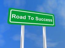 Straße zum Erfolg Stockbild