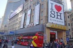 Straßen-Fußgängerstraße Shanghais Nanjing Stockfotos