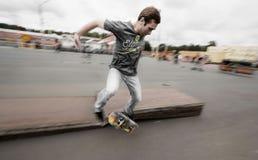 Straßen-Jugend-Hobbys Lizenzfreie Stockfotos
