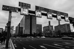 Straßen in Tokyo Stockfoto