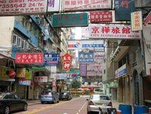 Straßen von Hong Kong mit hängenden Schildern lizenzfreies stockfoto