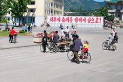 Straßenansicht bei Nordkorea Stockfotografie