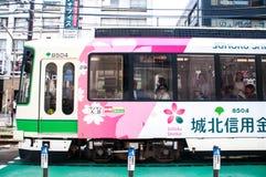 Straßenbahn Toden Arakawa Lizenzfreie Stockfotografie