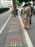 Straßenblog in Shanghai China Stockfoto