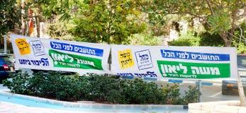 Straßenfahne von Moshe Leon Lizenzfreies Stockfoto