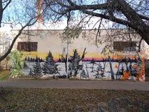 Straßengraffiti Stockbild