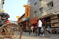 Straßenleben in Peking, China Stockfotos