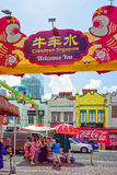 Straßenmarkt Singapurs Chinatown verziert mit Papierlaternen Lizenzfreie Stockfotografie