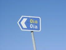 Straßenpfeil unterzeichnen herein Oia beim Santorini lizenzfreie stockfotografie