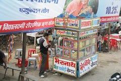 Straßenrand-Lebensmittel lizenzfreies stockbild