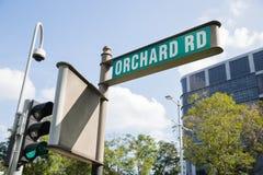 Straßenschild-Obstgarten-Straße in Singapur Stockbild