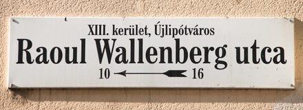 Straßenschild Raoul Wallenberg Stockbild