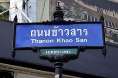 Straßenstraßenschild Khao San in Bangkok, Thailand lizenzfreies stockfoto