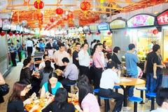 Straßenverkäufermitte in Singapur Lizenzfreie Stockfotografie