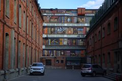 Straßenwandbild im Geschäftsviertel Novospassky lizenzfreie stockfotografie
