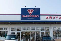 2. Straße oder zweite Straße ist ein Kauf und Geschäft in Japan zu verkaufen, aufzubereiten und an zweiter Stelle zu übergeben stockbilder