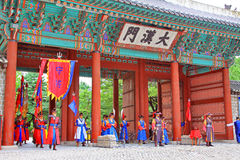 Strażnik Deoksugung pałac Obrazy Stock