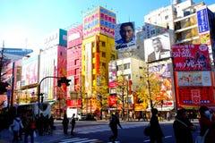 Straat in Akihabara, Tokyo Royalty-vrije Stock Fotografie