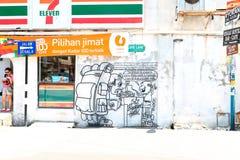 Straat Art Mural in Georgetown, Penang, Maleisië Stock Afbeeldingen
