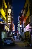 Straat bij nacht in Zhangjiajie, Hunan, China Stock Fotografie