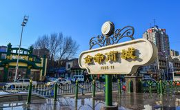 Straat in Harbin, China stock foto