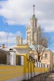 Straat in het centrum van Moskou Stock Afbeeldingen