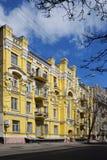 Straat in Kiev Royalty-vrije Stock Foto's