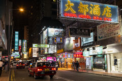 Straat in Kowloon, Hong Kong bij dark Royalty-vrije Stock Foto's