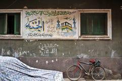 Straat in Luxor stock afbeelding