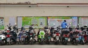 Straat in Shanghai, China Stock Foto