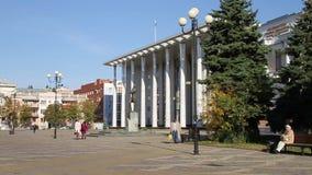 Straat van Krasnodar stock footage