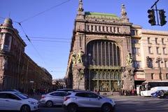 Straat van St. Petersburg Stock Afbeelding