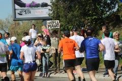 Straatagenten bij de 29ste marathon van Belgrado Stock Foto
