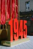 Straatdecoratie voor de overwinningsdag Moskou, Rusland Royalty-vrije Stock Foto