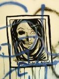 Straatkunst: Draairug nu Stock Fotografie