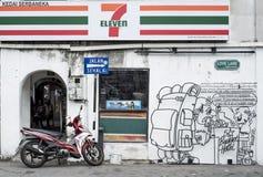 Straatkunst in Georgetown op Penang-eiland stock afbeeldingen