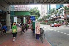 Straatmening in Hong Kong Causeway Bay stock afbeelding