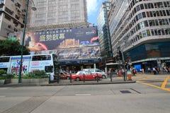 Straatmening in Tsim Sha Tsui, Hong Kong Stock Foto's