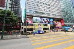 Straatmening in Tsim Sha Tsui, Hong Kong Stock Afbeelding