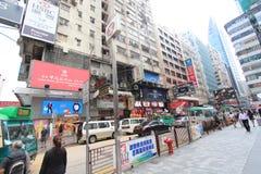 Straatmening in Tsim Sha Tsui, Hong Kong Stock Afbeeldingen