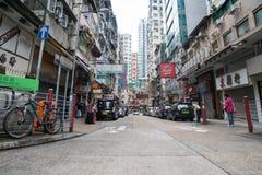 Straatscène typisch Aziaat in Hong Kong Royalty-vrije Stock Foto