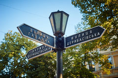 Straatteken Odessa, de Oekraïne Stock Foto