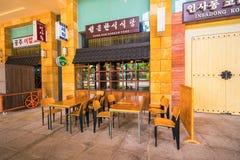 Straatvoedsel van vele landen bij Sentosa-eiland Singapore Stock Afbeeldingen