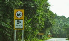 Straatwaarschuwingsbord, het gebied van de snelheidsdetector op de weg die scherpe kromme of steile helling aan beschermd ongeval stock foto