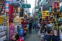 Strada affollata a Hong Kong del centro Fotografia Stock