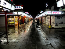 Strada dei negozi del ` s del Giappone Fotografie Stock Libere da Diritti