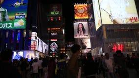Strada dei negozi di Osaka archivi video