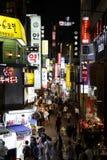 strada dei negozi diMyeong-Dong a Seoul Fotografia Stock